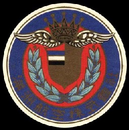 [Manchurian Air Transport Co. arms]