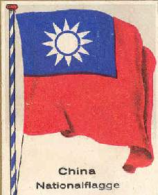 Chinese Republic flag with striped flagpole