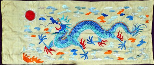 [Qing Dynasty Embriodery Flag]