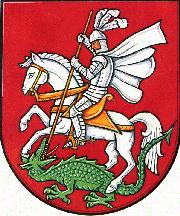 [Brušperk Coat of Arms]