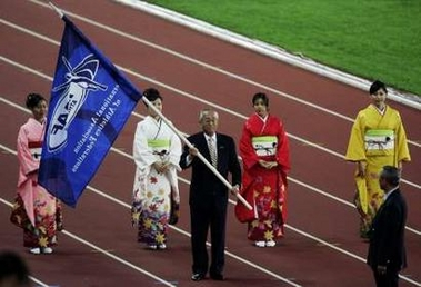 [International Association of Athletics Federations flag during the  	closing ceremony of the 2005 Championships]