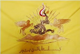 [Sultan's standard of Banjar]