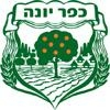 [Local Council of Kefar Yona (Israel)]