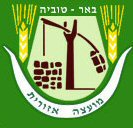[Regional Council of Be'er Tuvia (Israel)]