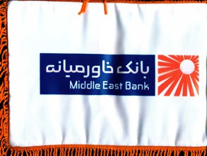Middle East Bank