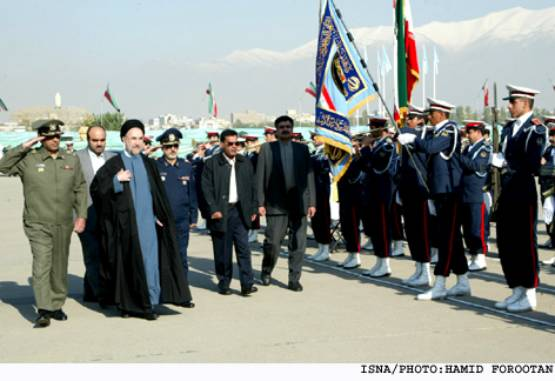 [Iranian air force colour?]