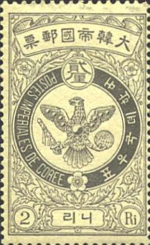 [Korean stamp]