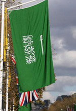 [Vertical Saudi Arabian flag]
