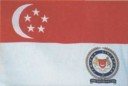 [Armed Forces (Singapore)]
