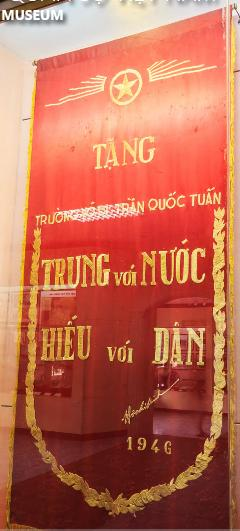 Flag from Vietnamese Military History Museum